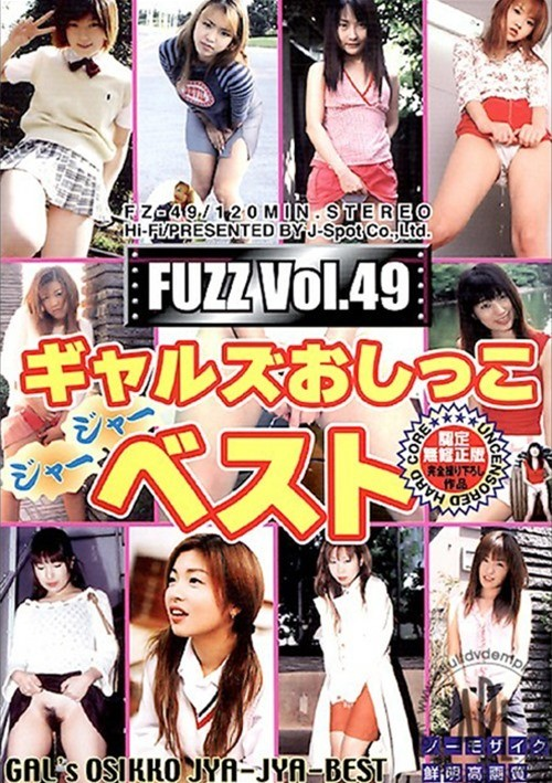 Fuzz Vol. 49