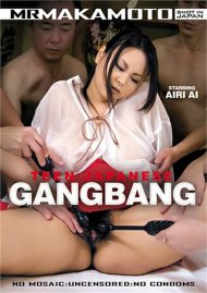 Teen Japanese Gangbang  Movie