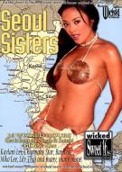 Seoul Sisters Porn Movie