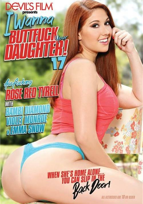 Daughter butt fuck