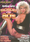 Blondes Of The 80's Boxcover