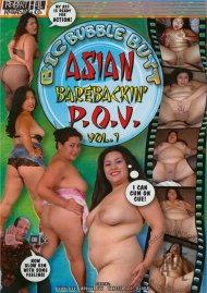 Big Bubble Butt Asian Barebackin P.O.V. Vol. 1 Movie
