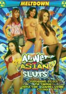 All Wet Asian Sluts Porn Movie