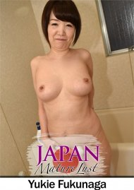Japan Mature Lust: Yukie Fukunaga
