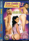 Cute Cuddly Bubble Butts #2 Boxcover