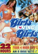 Girls Loving Girls Porn Movie