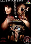 Yasmine Behind Bars (French) Porn Video