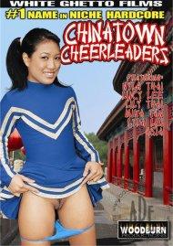 Chinatown Cheerleaders Porn Movie