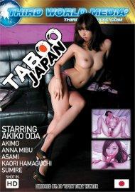 Taboo Japan Porn Movie