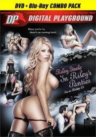 In Riley's Panties Porn Video
