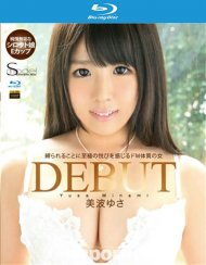 S Model 164: Yusa Minami Blu-ray Movie