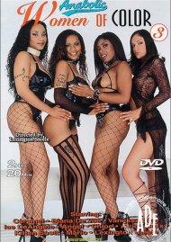 Women of Color 3 Porn Video