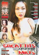 Great Tits On Japanese MILFs Porn Video