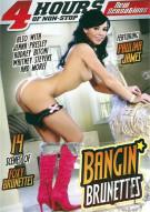 Bangin' Brunettes  Porn Video