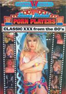 Stacey Nichols Porn Players Porn Movie