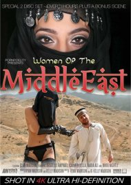 Women Of The Middle East Movie