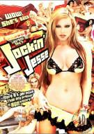 Jockin Jesse  Porn Video