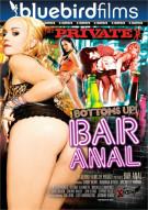 Bar Anal Porn Movie