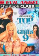 Top Wet Girls 9 Porn Movie