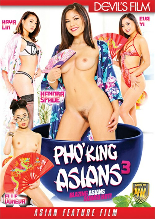 Phoking Asians 3