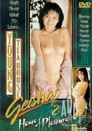 Young Teahouse Geishas 2 Porn Movie