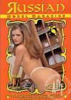 Russian Model Magazine #6 Boxcover