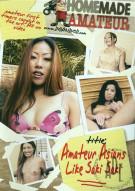 Amateur Asians Like Saki Saki Porn Video