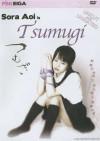 Sora Aoi Is Tsumugi Boxcover