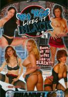 My Wife Likes It Black 14 Porn Movie