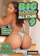 Big Booty All Stars 9 Porn Video