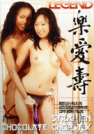 Strap On Chocolate Chopstix Porn Movie