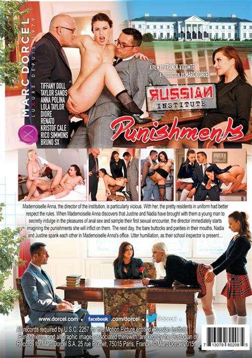 Фильм порно russian university
