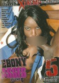Ebony Asses Vol. 6