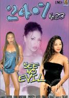 24-7 #23 Porn Movie