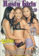 Nasty Girls 29 Porn Movie