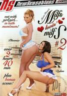 Milfs Lovin' Milfs #2 Porn Video