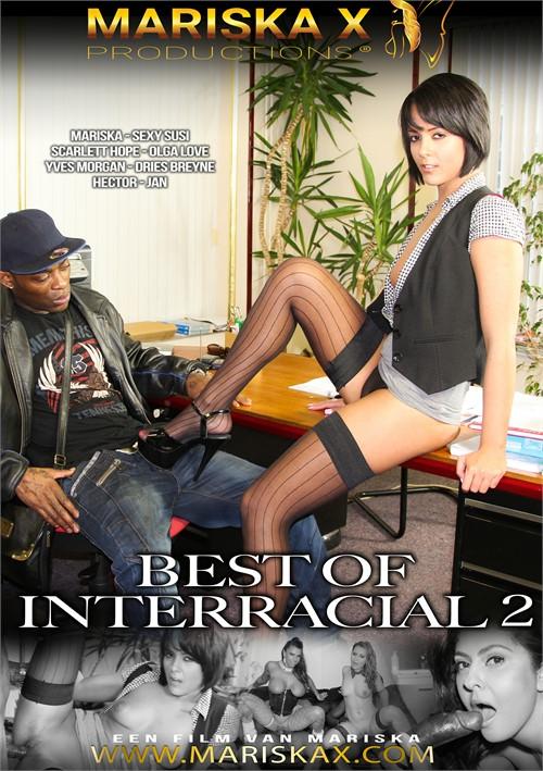 Discreet interracial ads