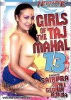 Girls of the Taj Mahal #13 Boxcover