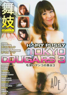 Hairy Pussy Tokyo Cougars 3 Porn Video