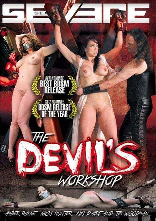 bdsm dvd Interactive