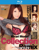 Kirari 137: Kirari Model Collection Remix 3HRS Blu-ray