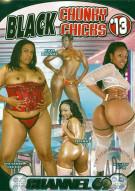 Black Chunky Chicks #13 Porn Movie