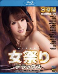 Kirari 98 Blu-ray Movie