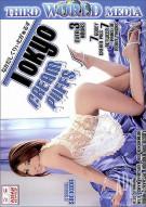 Tokyo Cream Puffs Porn Movie