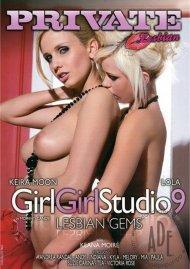 Girl Girl Studio 9 Porn Movie