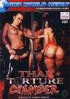 Thai Punishment Chamber Boxcover