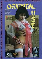 Oriental Lust Porn Video