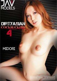 Dirty Asian Cocksuckers 4 Porn Video
