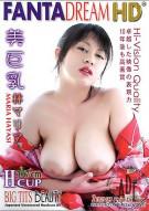 Fantadream HD: Big Tits Beauty Vol. 14 Porn Movie