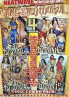 Girls of the Taj Mahal #2 (4 Pack) Porn Movie